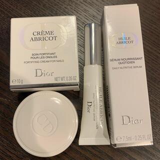 ディオール(Dior)のNACHUMI様専用  Dior セラムネイルオイル&ネイルクリームセット (ネイル用品)
