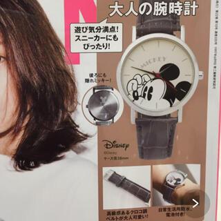 タカラジマシャ(宝島社)の【新品未開封】ミッキーマウスBIGフェイス腕時計 SPRiNG 2017年10月(腕時計)