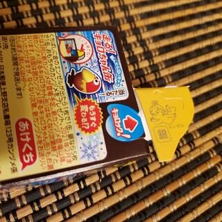 モリナガセイカ(森永製菓)の銀のエンゼル 森永製菓 チョコボール(その他)
