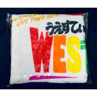 ジャニーズWEST - ジャニーズWEST WESTV ブランケット