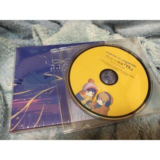 はるまきごはん ふたりの 初回限定盤 特典CD セット(ボーカロイド)