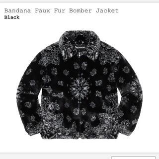 シュプリーム(Supreme)のSupreme bandana faux fur bomber Black M(ブルゾン)