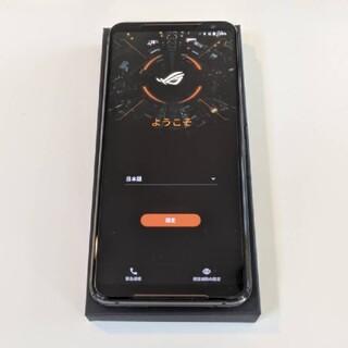 ASUS - ROG Phone 2 Tencent版 Global  rogphone2