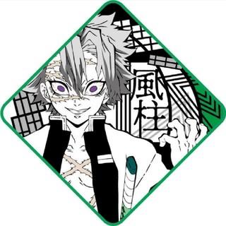 タカラトミーアーツ(T-ARTS)の鬼滅の刃 ミニタオル(タオル)