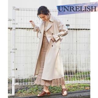 UNRELISH - UNRELISH アンレリッシュ 後ろタブ付ゆるトレンチコート ベージュ
