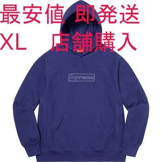 シュプリーム(Supreme)の最安値 XL Supreme KAWS Chalk Logo Hooded(パーカー)