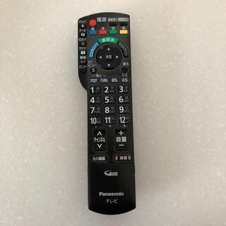 パナソニック(Panasonic)のパナソニックテレビ リモコン(その他)