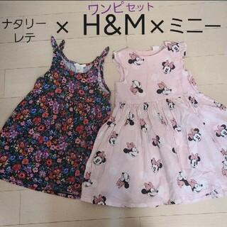 H&M - H&M ワンピースセット (ナタリーレテ1枚、ミニーマウス1枚)
