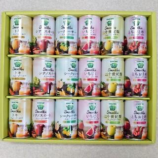 カゴメ(KAGOME)のカゴメ 野菜生活100Smoothieギフトご当地果実のとろけるスムージーYSG(ソフトドリンク)