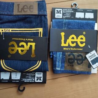 リー(Lee)のLee ボクサーパンツ 二枚セット M(ボクサーパンツ)