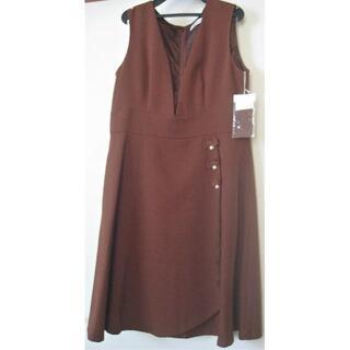 ギャラリービスコンティ(GALLERY VISCONTI)の新品タグ付ギャラリービスコンティのパールリボン付ジャンパースカート☆サイズ3(その他)
