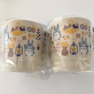 ジブリ(ジブリ)の新品未開封 日本製 トトロ スタッキングコップ 2個セット/ マグカップ コップ(グラス/カップ)