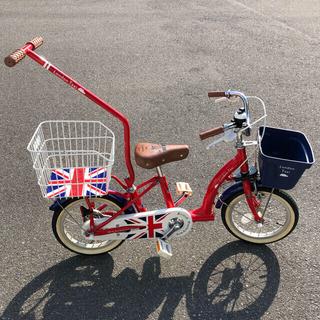 アサヒ(アサヒ)の子供用自転車 キッズ ロンドンタクシー 14インチ かじ取り棒付き(自転車)
