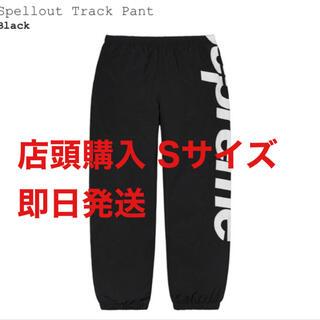 シュプリーム(Supreme)のsupreme spellout pant 黒 ブラック Sサイズ シュプリーム(その他)