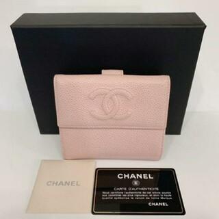 シャネル(CHANEL)の日本未入荷❣️ シャネル CCロゴ ミニ財布 ベビーピンク 二つ折り(折り財布)