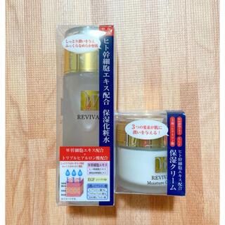 リバイバル(Re:vival)のリバイバル 化粧水+保湿クリーム(化粧水/ローション)