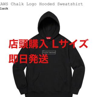 シュプリーム(Supreme)のSupreme Hooded Sweatshirt kaws boxlogo(パーカー)