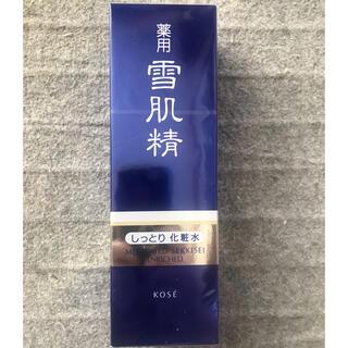 セッキセイ(雪肌精)の雪肌精 エンリッチ しっとり 化粧水(化粧水/ローション)