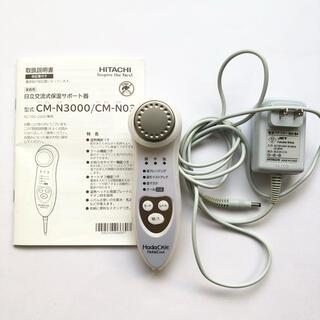 ヒタチ(日立)の【HITACHI】美顔器 ハダクリエ CM-N3000(フェイスケア/美顔器)