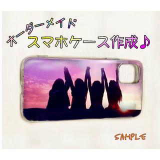 ボウダンショウネンダン(防弾少年団(BTS))の☆お持ちの画像で❤ツヤ感✨TPU  iphoneケース☆ラメなどデコも人気(iPhoneケース)