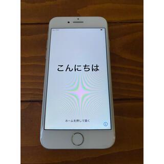 アップル(Apple)のiPhone7 シルバー 128GB(スマートフォン本体)