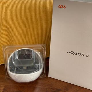 アクオス(AQUOS)のROBOQUL(ロボクル) AQUOS R 卓上型充電器(バッテリー/充電器)