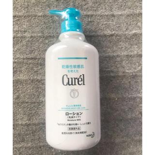 キュレル(Curel)のキュレル 潤浸保湿 ローション 乳液タイプ(ボディローション/ミルク)