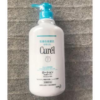 キュレル(Curel)のキュレル 潤浸保湿 ローション乳液タイプ(ボディローション/ミルク)