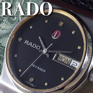 ラドー(RADO)の★国内OH済★ラドー/RADO/自動巻き/メンズ腕時計WW1214(腕時計(アナログ))