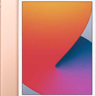アップル(Apple)のペイ様専用 IPad wifi 32g 第8世代 ゴールド(タブレット)