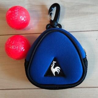 le coq sportif - ルコック ゴルフボールケース ゴルフポーチ ゴルフ小物入れ