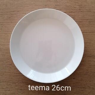 イッタラ(iittala)のイッタラ ティーマ プレート 26cm ホワイト teema 2枚(食器)