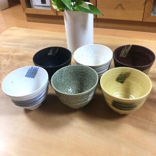 ミツコシ(三越)の小鉢•茶碗 6点セット(食器)