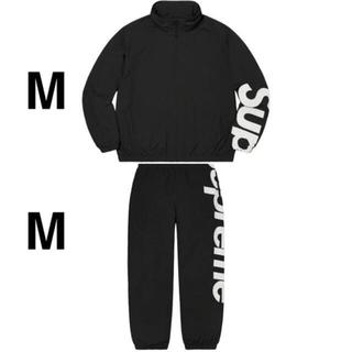 Supreme - Supreme spellout track pant jacket SET M