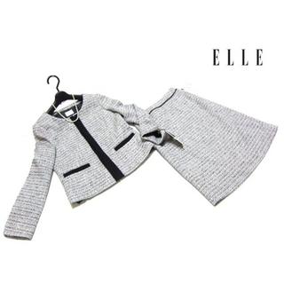 ELLE - 定価2.6万 ELLEエル◆ノーカラーツイードスーツ9号  新品タグ付き