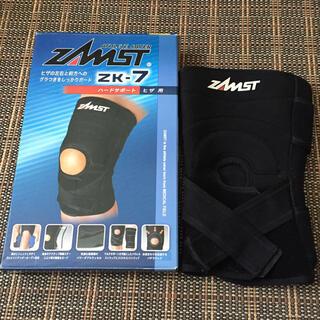 ザムスト(ZAMST)のザムスト 膝サポーター ZK-7 左右兼用  2L(バスケットボール)