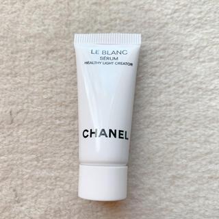 シャネル(CHANEL)のCHANEL ル ブラン セラム 新製品(美容液)