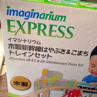 ジェイアール(JR)の新品 木製レール新幹線はやぶさ&こまちセット(知育玩具)