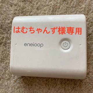 サンヨー(SANYO)のエネループ モバイルバッテリー(バッテリー/充電器)