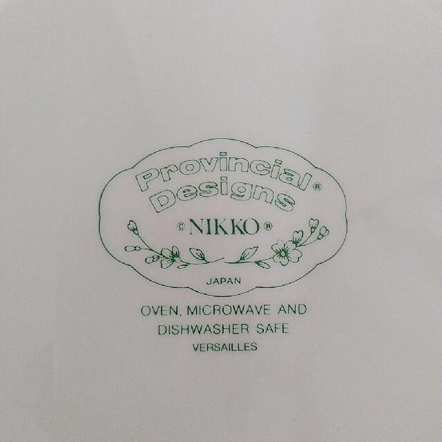 NIKKO(ニッコー)のNIKKO♡Provincial Designs いちごディナープレート4枚 インテリア/住まい/日用品のキッチン/食器(食器)の商品写真