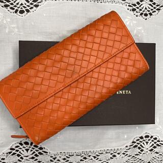 Bottega Veneta - BOTTEGA VENETA ボッテガヴェネタ 長財布 オレンジ なかなか綺麗!