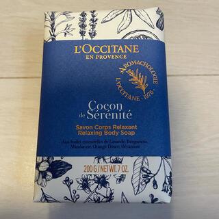 L'OCCITANE - ロクシタン 石けん