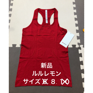 lululemon - 新品 ルルレモン  Swiftly Tech Racerback