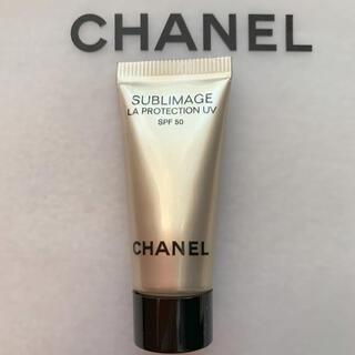 シャネル(CHANEL)のCHANEL サブリマージュ 日焼け止め乳液 下地(日焼け止め/サンオイル)