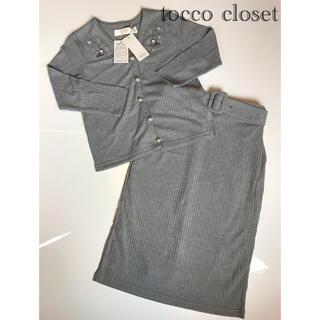 tocco - 新品【tocco closet/トッコ クローゼット】刺繍が可愛いセットアップ