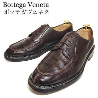 ボッテガヴェネタ(Bottega Veneta)の【Bottega Veneta】ビジネスシューズ 革靴 型押し Uチップ レザー(ドレス/ビジネス)