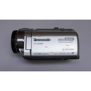 Panasonic - panasonic HC-V600M