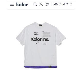 kolor - kolor ドローストリングヘム Tシャツ