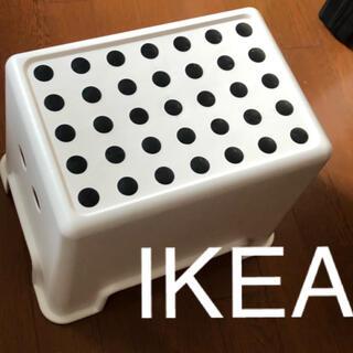 イケア(IKEA)のIKEA イケア BOLMEN ボルメン ステップ スツール 椅子(スツール)
