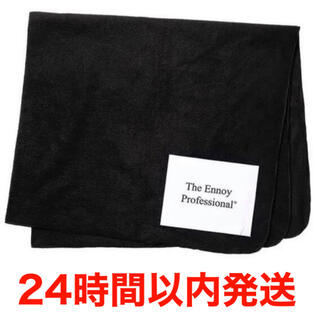 SUNSEA - The Ennoy Professional FLEECE BLANKET 黒